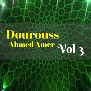 Ahmed Amer 歌手頭像