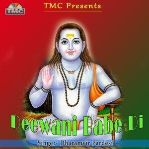 Dharamvir Pardesi 歌手頭像