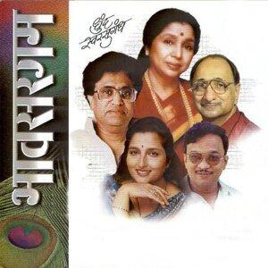 Padmaja Phenany, Ravindra Sathe, Shridhar Phadke, Uttara Kelkar, Arun Date, Jaywant Kukarni, Asha Bhosale, Ranjana Joglekar, Shrikant Pargaonkar, Hridayanath Mangeshkar 歌手頭像