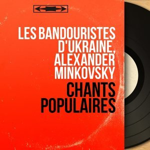 Les Bandouristes d'Ukraine, Alexander Minkovský 歌手頭像
