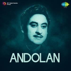 Pannalal Ghosh 歌手頭像