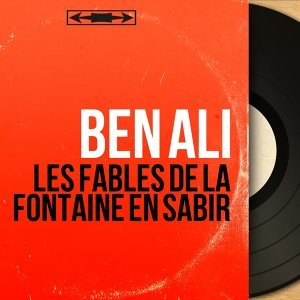 Ben Ali 歌手頭像
