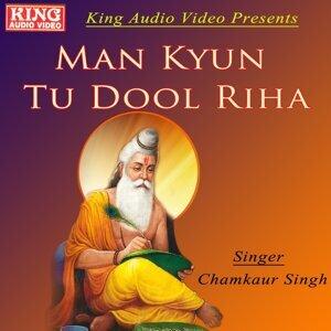 Chamkaur Singh 歌手頭像