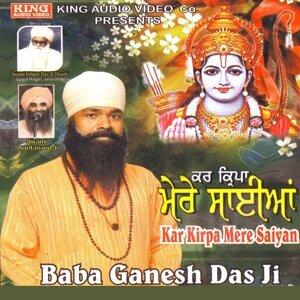 Baba Ganesh Das Ji 歌手頭像