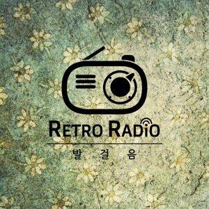 Retro Radio 歌手頭像