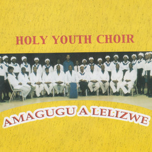 Holy Youth Choir 歌手頭像