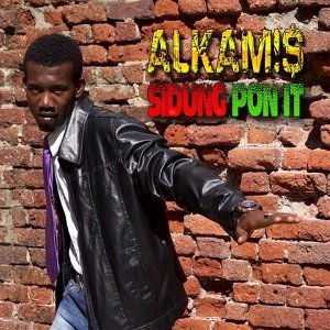 Alkamis 歌手頭像