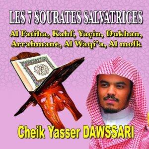 Cheik Yasser Dawssari 歌手頭像