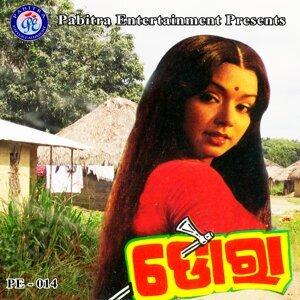 Santanu Mahapatra 歌手頭像