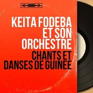 Keita Fodeba et son orchestre 歌手頭像