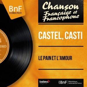 Castel, Casti 歌手頭像