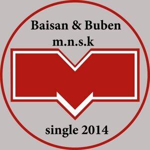 Baisan & Buben 歌手頭像