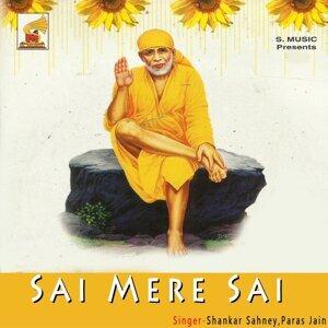Shankar Sahney, Paras Jain 歌手頭像