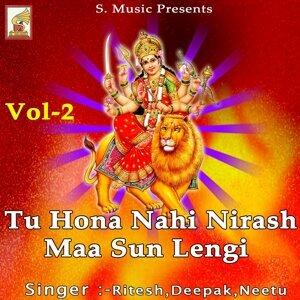Ritesh, Deepak, Neetu 歌手頭像