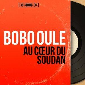 Bobo Oulé 歌手頭像