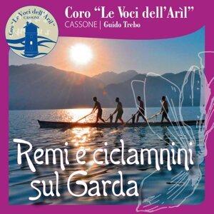 """Coro """"Le Voci Dell'arìl"""" Cassone アーティスト写真"""