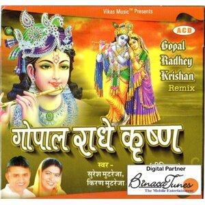 Kiran Mutreja 歌手頭像