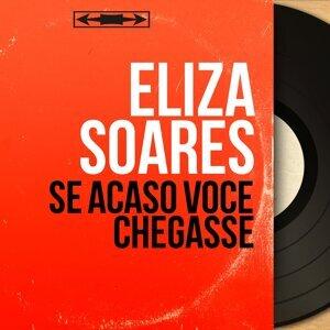 Eliza Soares 歌手頭像