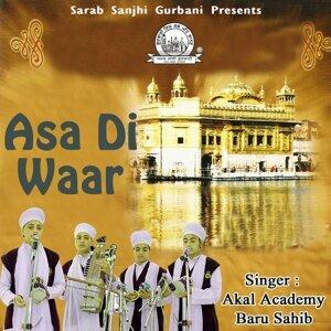 Akal Academy Baru Sahib アーティスト写真