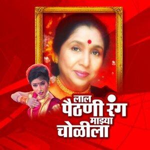 Asha Bhosale, Devki Pandit, Uttara Kelkar, Ravindra Sathe 歌手頭像