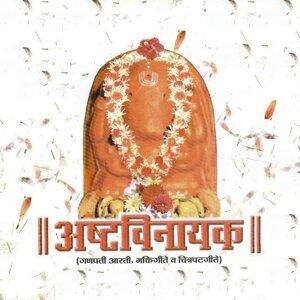 Chandrashekhar Gadgil, Suchitra Bhagwat, Jyotsna Ganpule, Madhav Bhagwat, Shekhar Kumbhojkar, Amruta Khadilkar, Suryakant Shinde 歌手頭像
