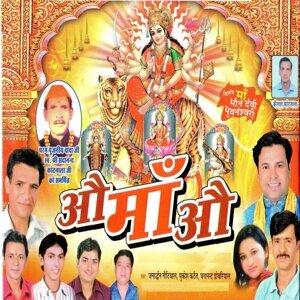 Janardhan Nautiyaal, Mukesh Kateith, Dhananand Dobriyal 歌手頭像
