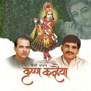 Suresh Wadkar, Ram Vidhate 歌手頭像