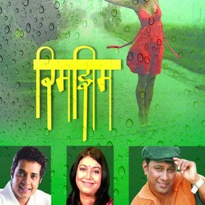 Neha Rajpal, Bharat Shinde, Swapnil Badodkar, Narendra Kothambikar 歌手頭像