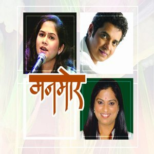Swapnil Bandodkar, Bela Shende, Richa Sharma 歌手頭像