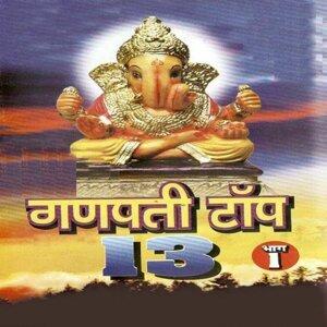 Vaishali Samant, Amol Bavdekar, Shashikant Mumbre, Shrinivas Kashelkar, Sanjeevani Bhelande, Nitin Diskalkar, Santosh Nayak, Sangeeta Patil 歌手頭像
