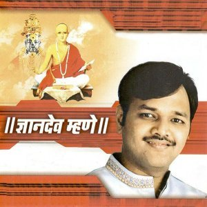 Pandit. Sanjeev Abhyankar
