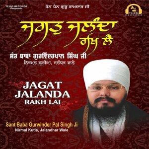 Sant Baba Gurwinder Pal Singh Ji 歌手頭像