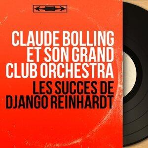 Claude Bolling et son Grand Club Orchestra 歌手頭像
