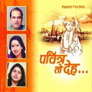 Aarti Ankalikar Tikekar, Aparna Patil, Suresh Wadkar, Kishor Kulkarni 歌手頭像
