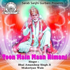 Bhai Amandeep Singh Ji 歌手頭像