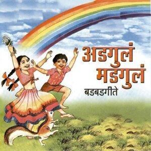 Purvi Bhave, Neeti Gore, Ketaki Sonam, Mukta Gore, Surya Tongaonkar, Amey Jog, Radhika Sane, Shivangi Satpute 歌手頭像