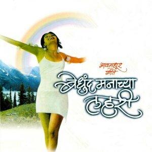 Samir Date, Deepali Somaiya 歌手頭像