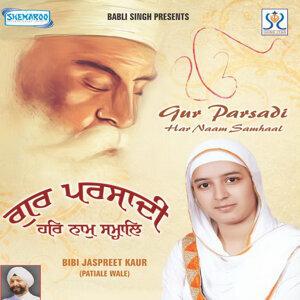 Bibi Jaspreet Kaur 歌手頭像