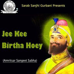 Amritsar Sangeet Sabha 歌手頭像