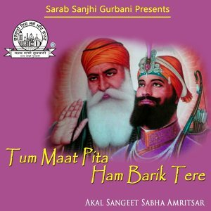 Akal Sangeet Sabha Amritsar 歌手頭像