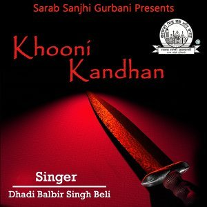 Dhadi Balbir Singh Beli 歌手頭像