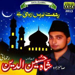 Shah Hussain Rehmani 歌手頭像