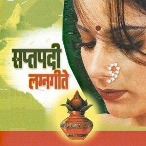 Prabhanjan Marathe, Shrutkirti Marathe, Madhuri, Nalini Kulkarni アーティスト写真