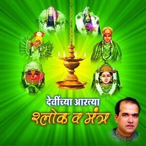 Suresh Wadkar, Prahlad Shinde, Anupama Deshpande, Ravindra Sathe, Ranjana Joglekar, Mrudula Dadhey, Suchitra Barve, Suryakant Shinde, Jyotsna Ganpule, Suchitra Bhagwat 歌手頭像