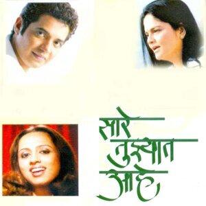 Devki Pandit, Swapnil Bandodkar, Vaishali Samant 歌手頭像
