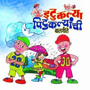 Pooja Koparkar, Raman Kirtane, Deepali Kamat, Vedshree Khadilkar, Vrushali Malgi, Devshri Khadilkar, Amey Jog, Tyagraj Khadilkar, Amruta Khadilkar, Purvi Bhave 歌手頭像