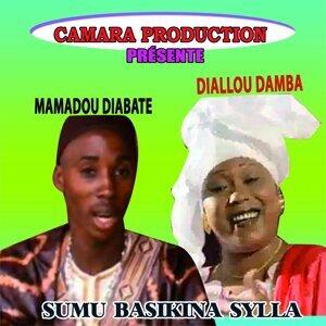Mamadou Diabate, Diallou Damba 歌手頭像