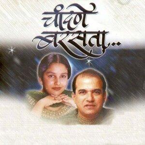 Suresh Wadkar, Avanti Nerurkar 歌手頭像