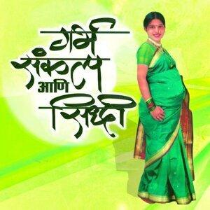 Ravindra Sathe, Ranjana Joglekar, Vidya Velankar, Sidharath Bendre, Swati Sarvate 歌手頭像