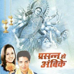 Sadhana Sargam, Vaishali Samant, Swapnil Bandodkar 歌手頭像